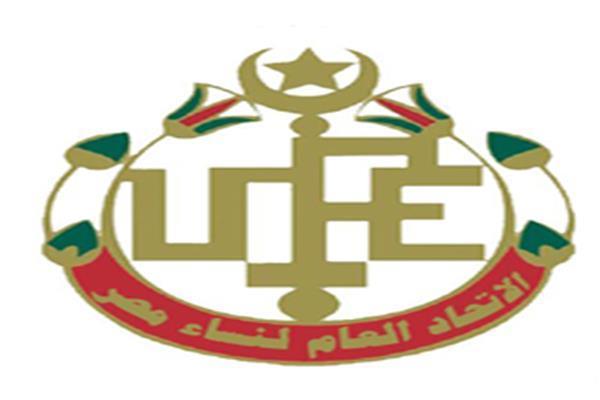 الاتحاد العام لنساء مصر