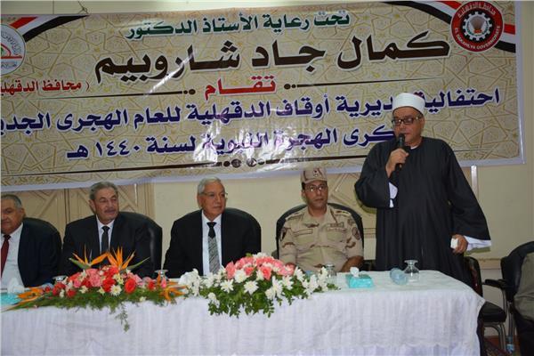 المحافظ ومدير الأمن ووكيل وزارة الأوقاف في الاحتفال