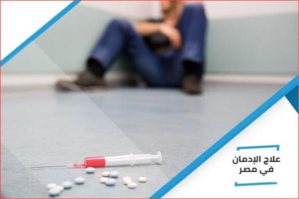 د.رغدة الجميل - مديرة إدارة علاج الإدمان بالأمانة العامة للصحة النفسية