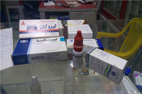صورة لتلك الأدوية