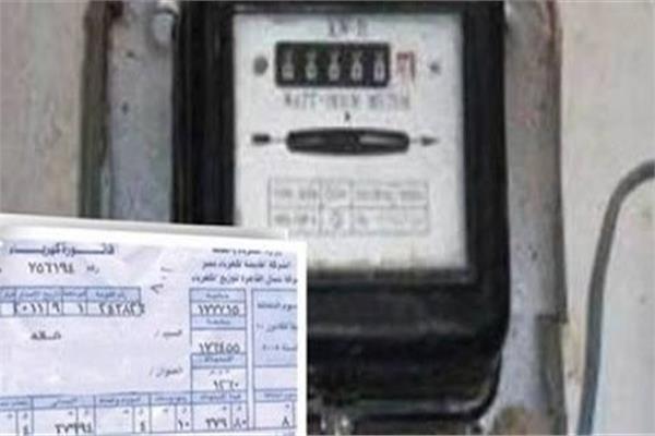 صورة تعبيرية-  وزارة الكهرباء