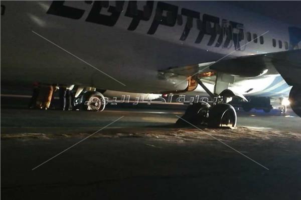 اطارات الطائرة بعد انفجارها في مطار بلجراد