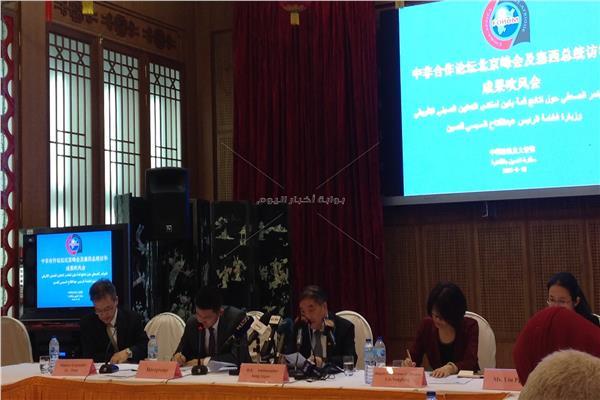 سونغ ايقوة وأعضاء سفارة الصين خلال المؤتمر