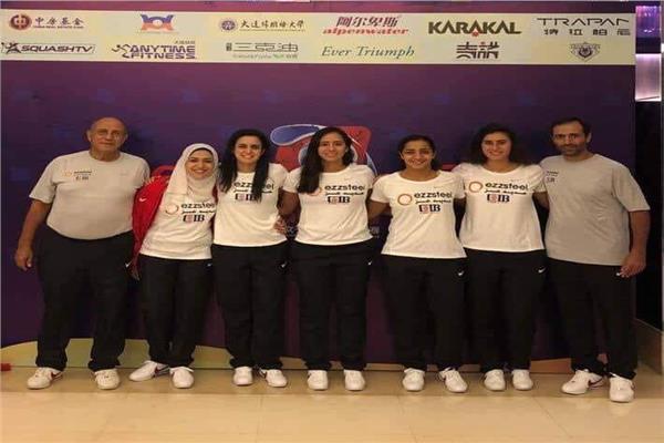 سيدات الإسكواش إلى ربع النهائي بعد الفوز على كندا ببطوله العالم بالصين