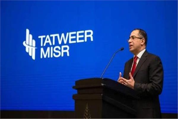 رئيس  شركة تطوير مصر للاستثمار السياحي