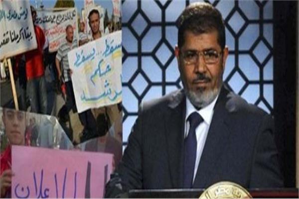 المعزول مرسي