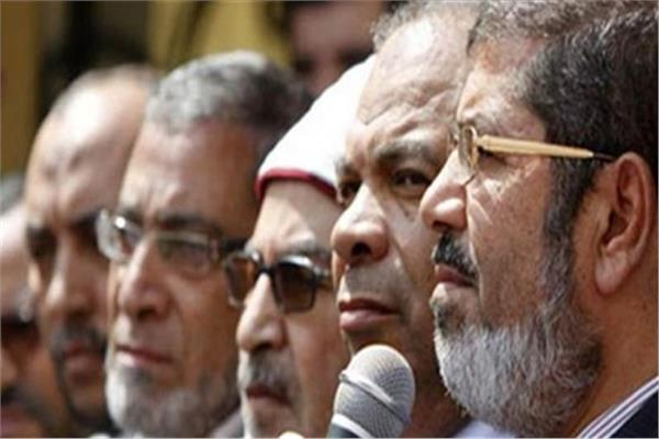 أعضاء الإرهابية