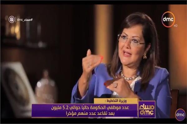 وزيرة التخطيط الدكتورة هالة السعيد