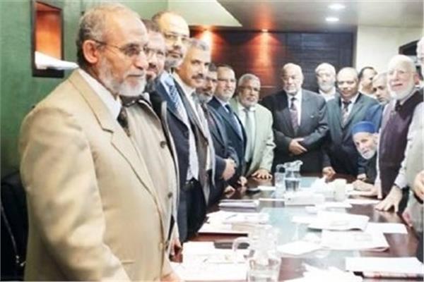 الجماعة الارهابية