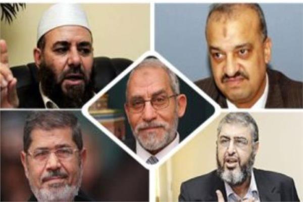 أعضاء الجماعات الإرهابية