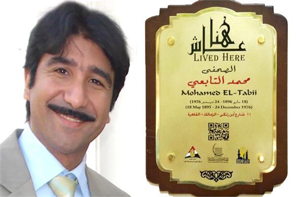 د.ياسر منجي