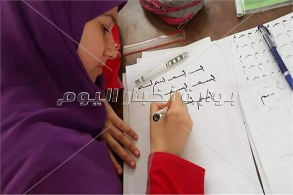 ورشة الخط العربي