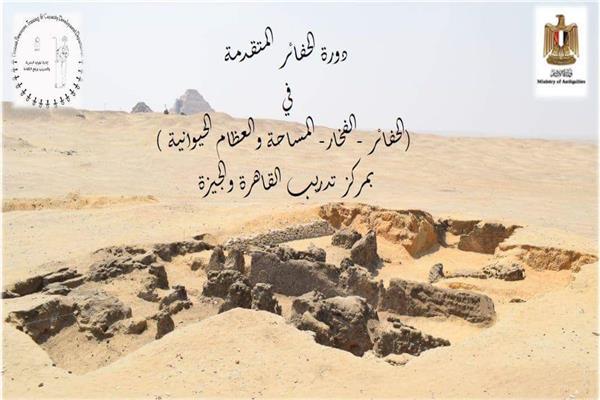 أول مدرسة حفائر مصرية