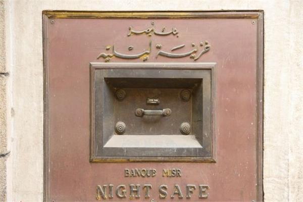 أول  ATM قدمها بنك مصر