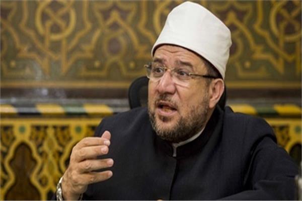وزير الأوقاف د.محمد مختار جمعة