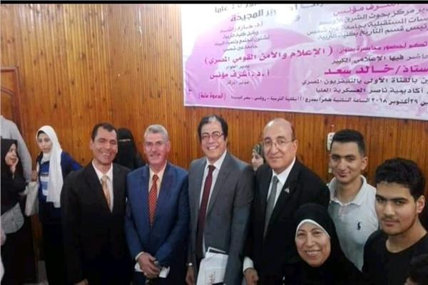كلية التربية جامعة عين شمس
