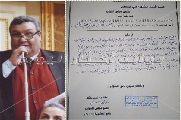 بيان عاجل أمام مجلس النواب بعد حادث عبارة الخزندارية