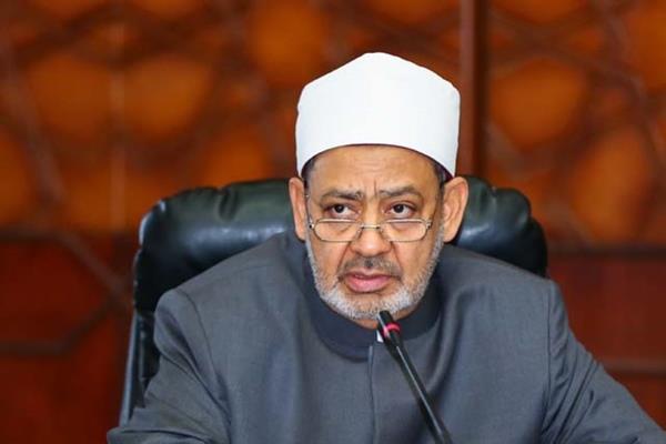 شيخ الأزهر الامام الدكتور أحمد الطيب