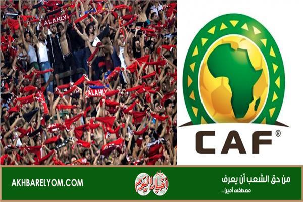 جماهير الأهلي في تونس