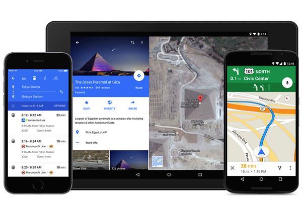 تطبيق «خرائط جوجل»