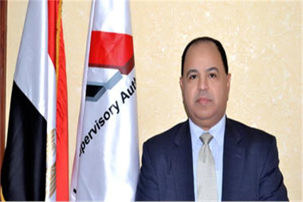 د. محمد معيط وزير المالية