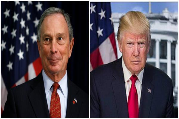 ترامب وبلومبيرج