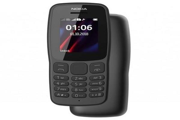هاتف nokia 106