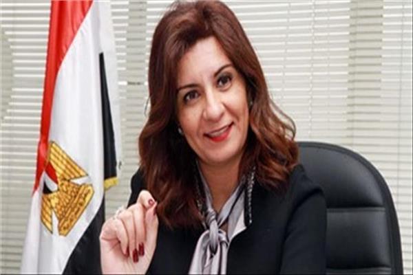 السفيرة نبيلة مكرم وزيرة الهجرة