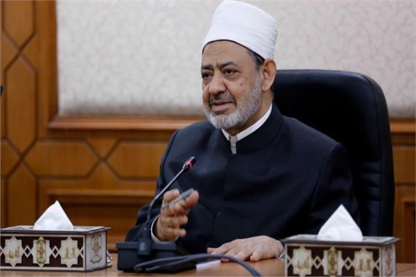 الإمام الأكبر شيخ الأزهر الدكتور أحمد الطيب