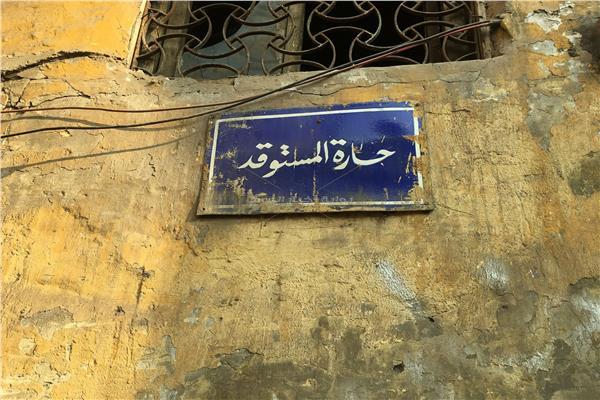 حارة المستوقد - تصوير محمود عبد العزيز