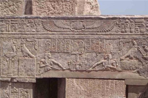 معبد «أتريبس»