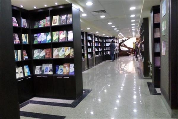 المركز الدولي للكتاب