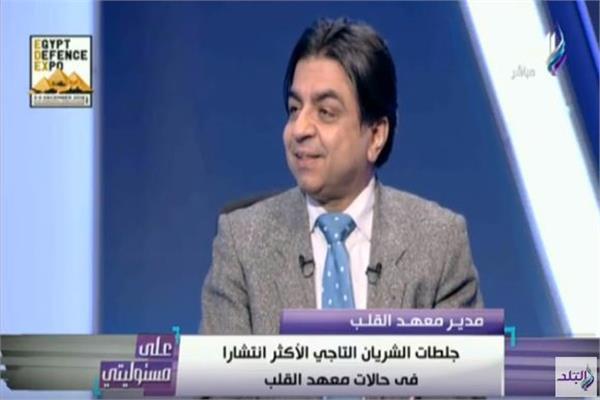 الدكتور جمال شعبان مدير معهد القلب