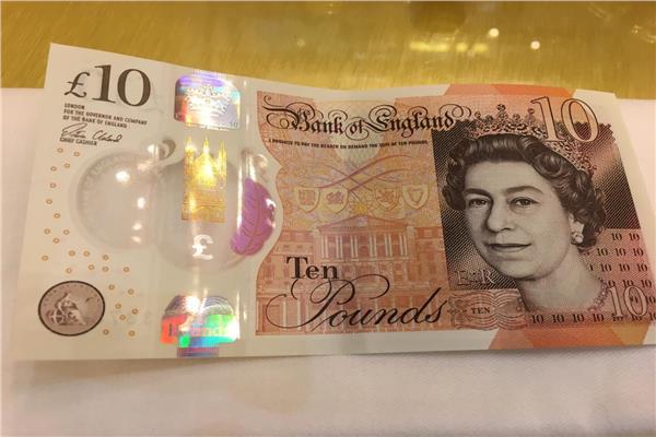 7 معلومات يجب معرفتها عن النقود البلاستيكية «البوليمر»-أرشيفية