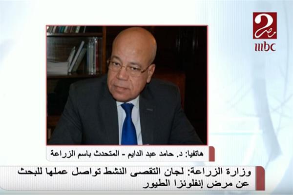 حامد عبدالدايم المتحدث باسم وزارة الزراعة