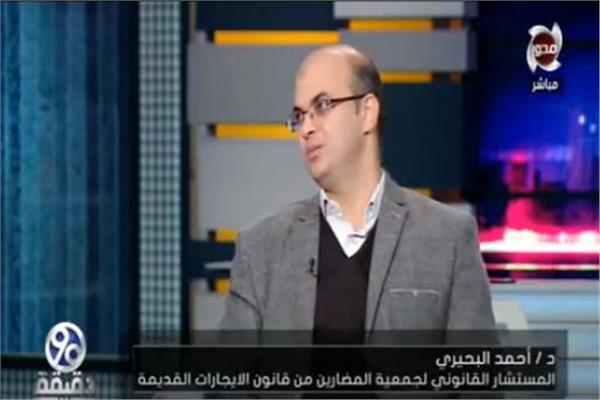 الدكتور أحمد البحيري