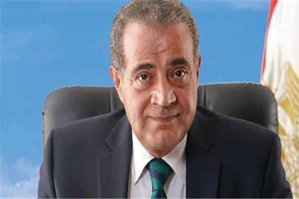 وزير التموين الدطتور على مصيلحي