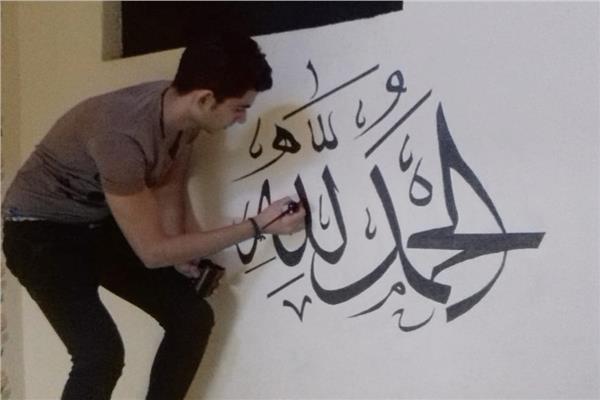 لوحة لإسلام النبتيتي