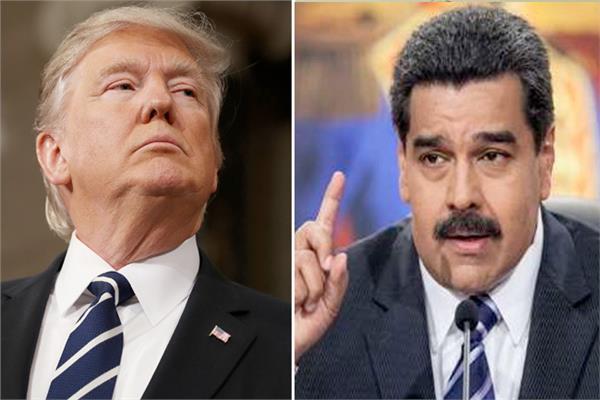 نيكولاس مادورو ودونالد ترامب