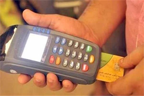 تعرف على موعد «المرحلة الثانية» لعودة المحذوفين من البطاقات التموينية