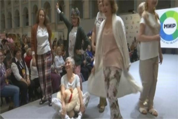 عرض أزياء الجدات
