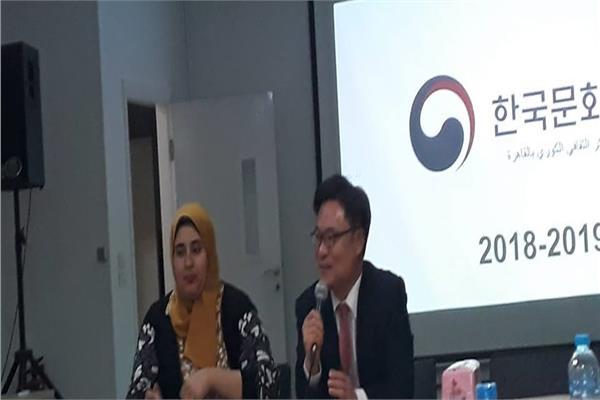 يانج سانجن مدير المركز الثقافي الكوري