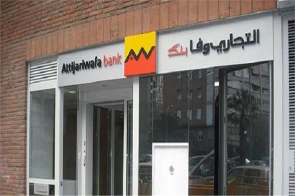 «التجاري وفا بنك» والتضامن الاجتماعي يطورا مكاتب خدمة ذوي الإعاقة