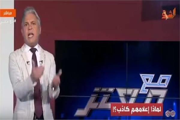 مصريون يردون على إعلام الإخوان الكاذب