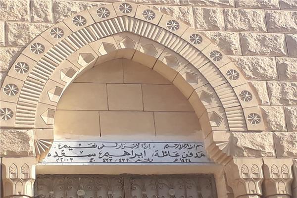 جثمان الكاتب الصحفي الراحل ابراهيم سعدة