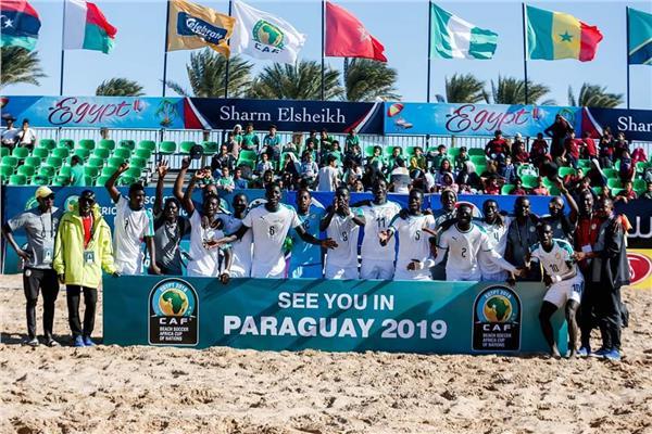 منتخب السنغال للكرة الشاطئية