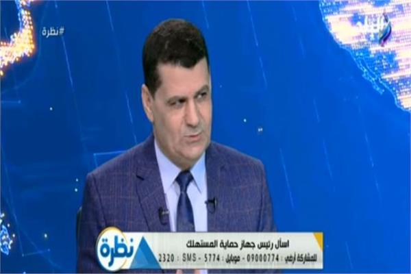 اللواء الدكتور راضي عبد المعطي