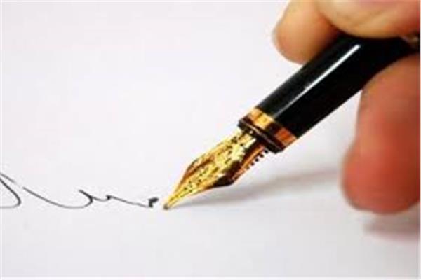 الكتابة بخط اليد - أرشيفية