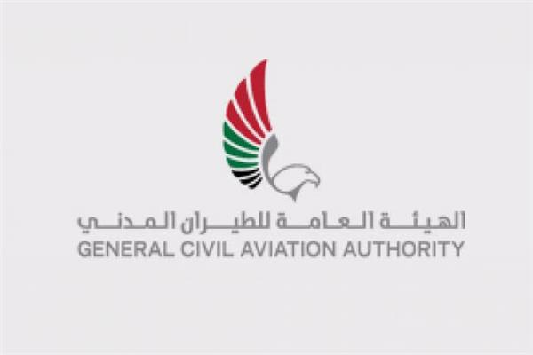 الهيئة العامة للطيران تطلق برنامج الشباب العربي في قطاع الطيران بالإمارات