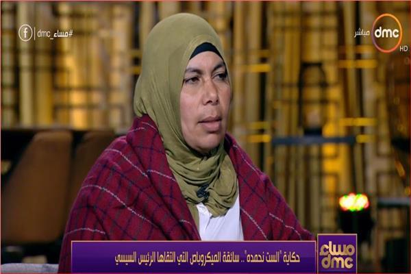 السيدة نحمدة سائقة الميكروباص